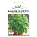 Базилик зеленый Мистер Барнс /0,5 г/ *Профессиональные семена*