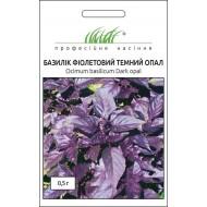 Базилик фиолетовый Темный опал /0,5 г/ *Профессиональные семена*