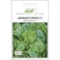 Шпинат Спирос /200 семян/ *Профессиональные семена*