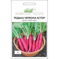 Редька Астор /3 г/ *Профессиональные семена*