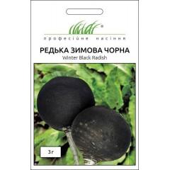 Редька черная /3 г/ *Профессиональные семена*