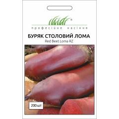 Свекла Лома /200 семян/ *Профессиональные семена*