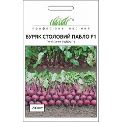 Свекла Пабло F1 /200 семян/ *Профессиональные семена*