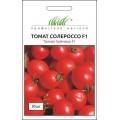Томат Солероссо F1 /20 семян/ *Профессиональные семена*