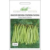 Фасоль Палома /25 семян/ *Профессиональные семена*