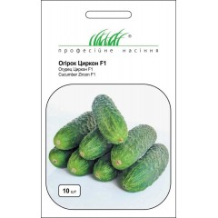 Огурец Циркон F1 /10 семян/ *Профессиональные семена*