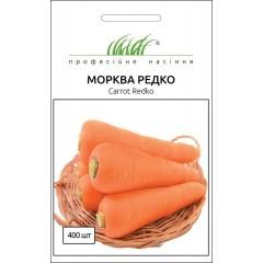 Морковь Редко /400 семян/ *Профессиональные семена*
