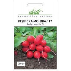 Редис Мондиал F1 /250 семян/ *Профессиональные семена*