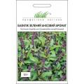 Базилик зеленый Анисовый аромат /0,5 г/ *Профессиональные семена*
