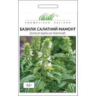 Базилик салатный Мамонт /0,5 г/ *Профессиональные семена*
