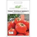 Томат Тропикал Джем F1 /20 семян/ *Профессиональные семена*