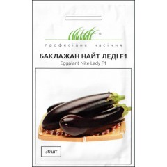Баклажан Найт Леди F1 /30 семян/ *Профессиональные семена*