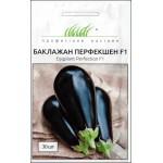 Баклажан Перфекшен F1 /30 семян/ *Профессиональные семена*