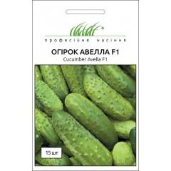 Огурец Аваланж (Авелла) F1 /10 семян/ *Профессиональные семена*
