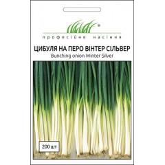 Лук на перо Винтер Сильвер /200 семян/ *Профессиональные семена*