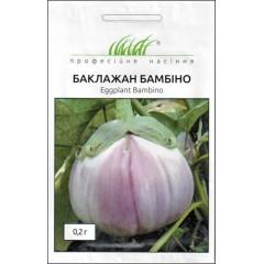 Баклажан Бамбино /0,2 г/ *Профессиональные семена*