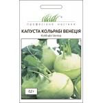 Капуста кольраби Венеция /0,2 г/ *Профессиональные семена*