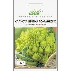 Капуста цветная Романеско /0,2 г/ *Профессиональные семена*