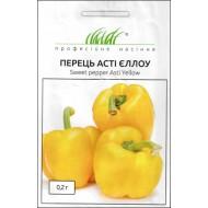 Перец сладкий Асти Еллоу /0,2 г/ *Профессиональные семена*
