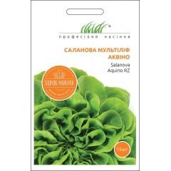 Салат Аквино /15 семян/ *Профессиональные семена*
