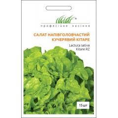 Салат Китаре /15 семян/ *Профессиональные семена*