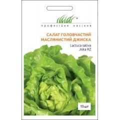 Салат Джиска /15 семян/ *Профессиональные семена*