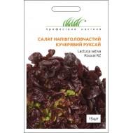 Салат Руксай /15 семян/ *Профессиональные семена*