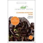 Салат Гоген /15 семян/ *Профессиональные семена*
