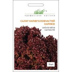 Салат Кармези /15 семян/ *Профессиональные семена*