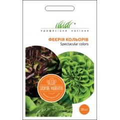 Салат Феерия цвета смесь /30 семян/ *Профессиональные семена*