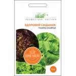 Салат Здоровый завтрак смесь /30 семян/ *Профессиональные семена*