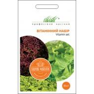 Салат Витаминный набор смесь /30 семян/ *Профессиональные семена*