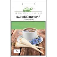 Цикорий кофейный /1 г/ *Профессиональные семена*