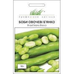 Бобы Бьянко /10 г/ *Профессиональные семена*