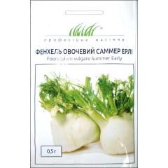 Фенхель овощной Саммер Эрли /0,5 г/ *Профессиональные семена*