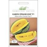 Арбуз Оранж Кинг F1 /8 семян/ *Профессиональные семена*