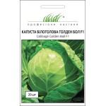 Капуста белокочанная Голден Бол F1 /20 семян/ *Профессиональные семена*