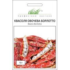 Фасоль Борлотто /10 г/ *Профессиональные семена*