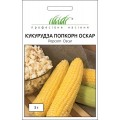 Кукуруза попкорн Оскар /5 г/ *Профессиональные семена*