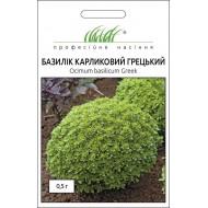 Базилик декоративный Греческий /0,5 г/ *Профессиональные семена*