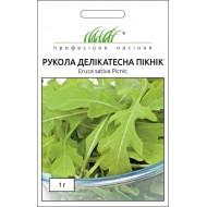 Руккола Пикник /1 г/ *Профессиональные семена*
