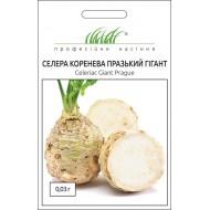 Сельдерей корневой Пражский гигант /0,03 г/ *Профессиональные семена*