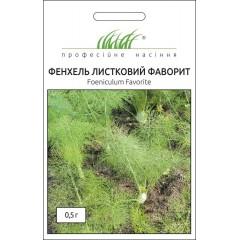 Фенхель Фаворит /0,5 г/ *Профессиональные семена*
