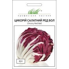 Цикорный салат Ред Бол /0,5 г/ *Профессиональные семена*