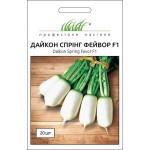 Дайкон Спринг Фейвер F1 /20 семян/ *Профессиональные семена*