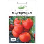 Томат Тайпринц F1 /20 семян/ *Профессиональные семена*