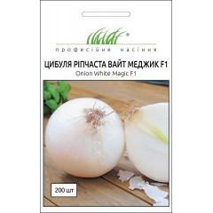 Лук Вайт Меджик F1 /200 семян/ *Профессиональные семена*