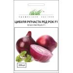 Лук Ред Рок F1 /200 семян/ *Профессиональные семена*