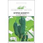 Огурец Анзор F1 /10 семян/ *Профессиональные семена*