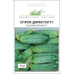 Огурец Директор F1 /10 семян/ *Профессиональные семена*